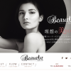 http://beautist-body.com